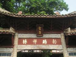 Shengyuan Temple
