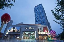 Ascott Midtown Suzhou