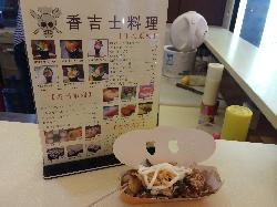 XiangJiShi Indian Restaurant