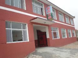 Bashang Caoyuan Longxia Manor