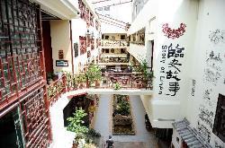 Lin'an Gushi Hotel