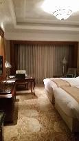 Auwei Hotel