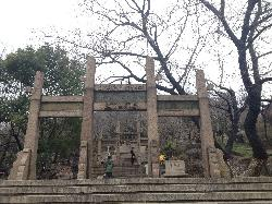 Zhongyong Tomb
