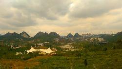 .t. Wumeng National Geological Park of Liupanshui