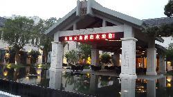 Donghang Yunyi Hotel