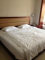 Beijing Beidaihe Cadre Recuperate Hotel