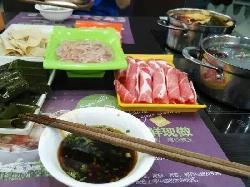 Ya Mi ShuanShuanGuo (LongHu)