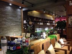 Coffee PeiNi (Nan ZhangJie)