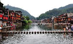 Biancheng Chadong Town