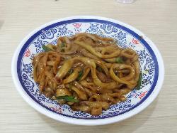 Shan XiMian Shi