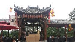 Ma Wei Yi