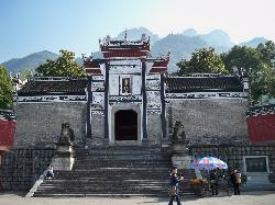 Guhuangling Temple