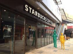 Starbucks (HongGuTan Wanda)