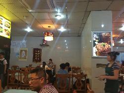 Chen PoPo ZhenZang Cai (DaShi East Road)