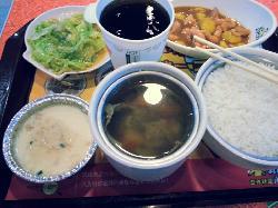 Kungfu (Hua Hui ShangYe Center)