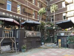 BoShiDun Hua Ting XiCan Cafe