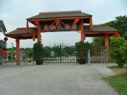 Guangzhou Xiaofantian Paradise