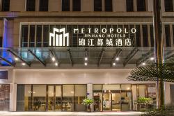 Metropolo Hotel Jiangyin Chengjiang
