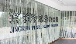 Jingrun Pearl Haikou Exhibition