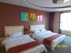 Bawei Inn