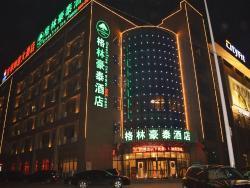 GreenTree Hefei Feidong Guiwang Road Luzhou Weixiao