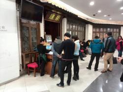 Lv Restaurant (HongKou Longemont)
