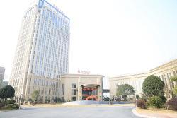 Ramada Yiyang Taojiang