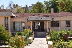 Adiyaman Museum