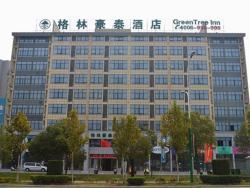 GreenTree Chizhou Pingtian Lake Qingfeng Avenue