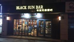 Black Sun Bar&Restaurant