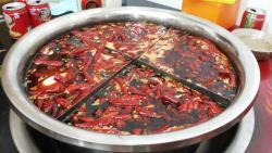 Da Hu Lao Hotpot (JiangBei)