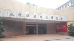 WuLiangYe Jiu WenHua BoLanGuan