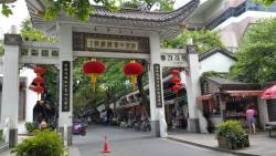 HangZhou ZhongGuo SiChouCheng