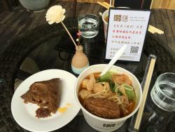 Shishan Cafe