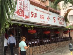 ‪Good Will Restaurant & Cafeteria‬