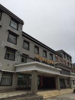 Jinjiang Yading Hotel