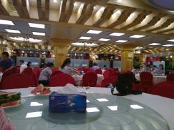 An HuaCheng Restaurant