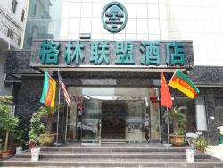 GreenTree Alliance Bozhou Mengcheng Zhouyuan West Road County Government