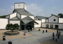 Muzeum w Suzhou