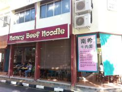 Nancy Beef Noodle
