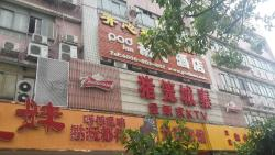 Pod Inn Guangzhou Jiangtai Road Subway Station