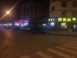TuTou Wang Pang LaiLai