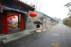Qian Xiang Ge Restaurant