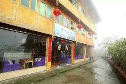 Jinlong Villa
