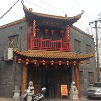 YanChun Restaurant (RenMin Jie)