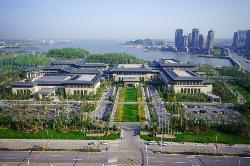 Yinchuan International Convention Center Hotel