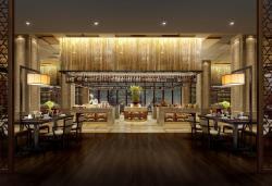 Wutai Kitchen