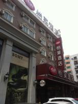 Elan Inn Fushun Wanda Plaza East Gate