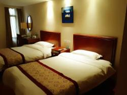 GreenTree Inn Shanghai Hongqiao International Airport Songhong Road Express Hotel