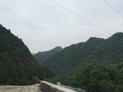 Zhouzhi County Nature reserve of Shaanxi